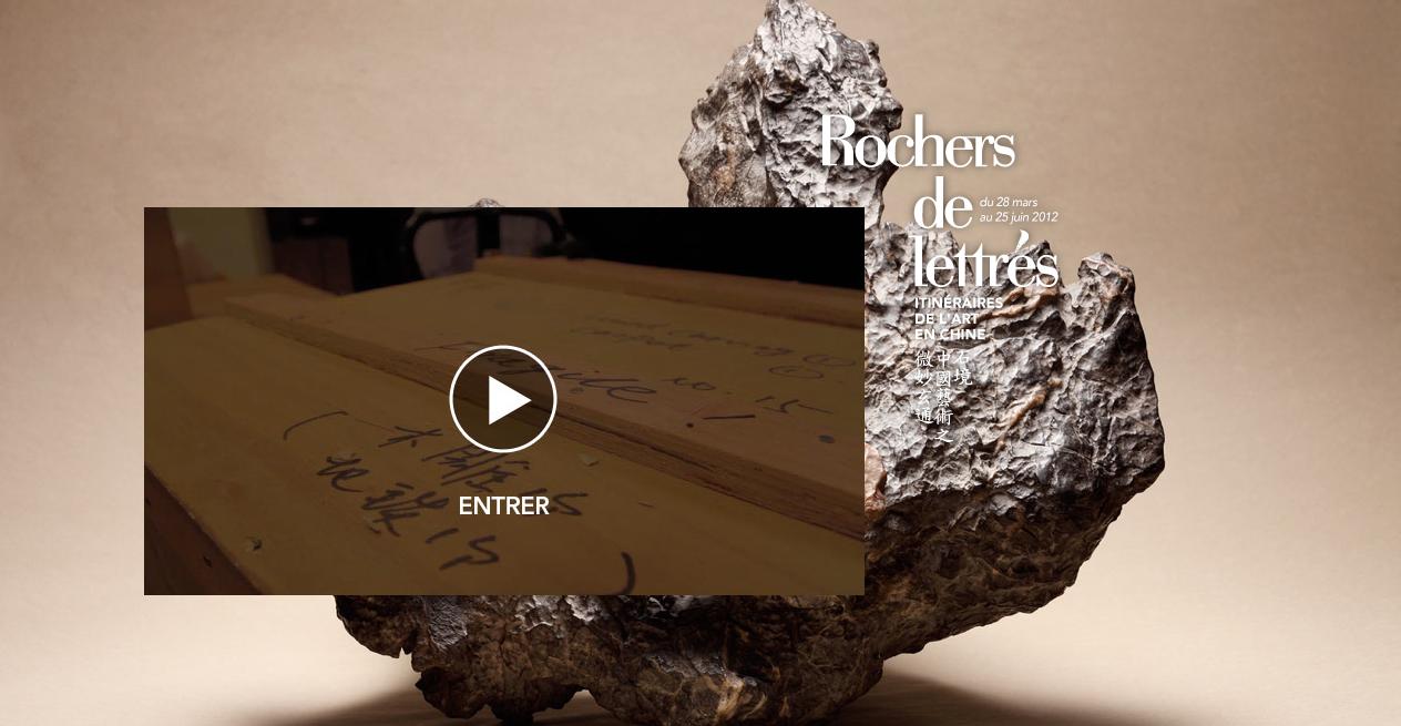 Le web documentaire de l'exposition Rochers de lettrés